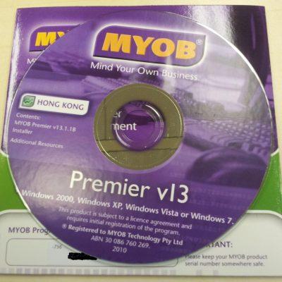 NYOB Premier V13